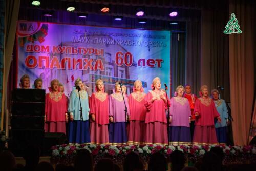 Хор русской песни Опалиха